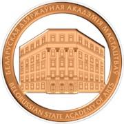 Белорусская государственная академия искусств фото
