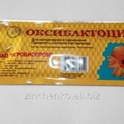 Оксибактоцид полоски 1 упаковка-10 полосок фото