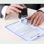 Нотариальное заверение перевода свидетельств о рождении, браке, разводе и прочих документов, выдаваемых органами ЗАГС фото