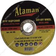 Круг отрезной Ataman для металла 180*1, 6*22 (кратно упаковке 25 шт) №298755 фото