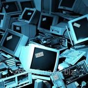 Утилизация компьютерной техники фото