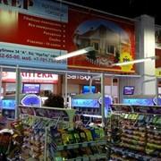"""Аудио/Видео реклама в супермаркетах г.Астана, категория """"А"""" фото"""