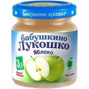 Б.лукошко пюре из яблок (с 4 мес) га б/сах. 100г фото