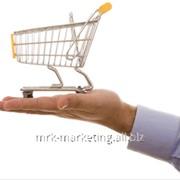 Маркетинг торговый фото