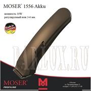 Машинка для стрижки животных Moser 1556 0062 Akku фото