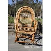 №243 Плетеная кресла качалка фото