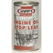 Продукт Engine Oil Stop Leak фото