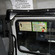 Реклама внутрисалонная на транспорте фото