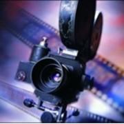Показ фильмов фото