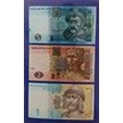 Наклейка купюры 1, 2, 5 грн. фото