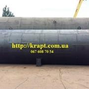Резервуар для СУГ 30 куб.м. фото