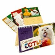 Календари карманные, настенные, перекидные, квартальные. фото