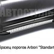 """Пороги алюминиевые Arbori """"Standart Silver"""" 1800 серебристая TOYOTA HIGHLANDER 2014- фото"""