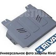 Защита раздатки Rival для Isuzu Axiom (2001-2006) алюминий фото