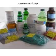 Ацетонитрил 5 сорт фото