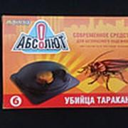 Контейнеры от тараканов Абсолют (6 шт круглые) фото