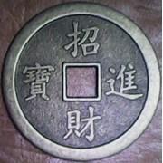 Монета счастья. фото
