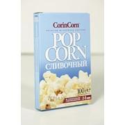 56340 Зерно д/пригот. микроволн. попкорна «CorinCorn», сливочный фото