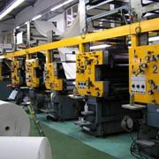 Оборудование для офсетной печати-Solna D25/D30, 1988 год, 45.000 EUR фото