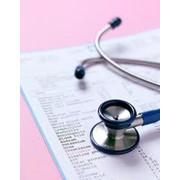 Товары для лечения, профилактики, оздоровления фото