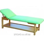 Кушетка для массажа MST Статикс-2 фото