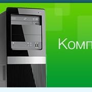 Модернизация компьютеров. фото