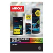 Этикетки самоклеящиеся ProMEGA Label 210х297мм, 80г голубая (25л./уп) фото