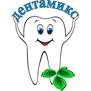 Консультация стоматолога фото