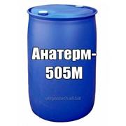Герметик анаэробный Анатерм-505М ТУ 2257-331-00208947-2000 фото