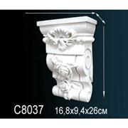Консоль C8037 Перфект фото