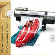 Широкоформатная Печать пленки Оракал 1440 dpi фото