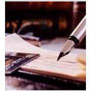 Аудит финансовой отчетности, аудит предприятий и организаций фото