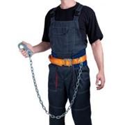 Пояс предохранительный строп цепь фото