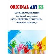 Курсы изобразительного искусства в Астане для детей и взрослых фото