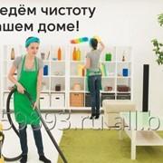 Клининг квартир фото
