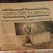 Гастрономический фестиваль во Львове 21 апреля фото