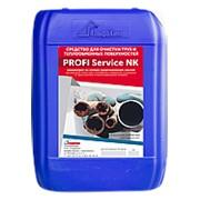 Промывочные жидкости PROFI service NK 20 кг фото