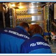 Наладка и модернизация электроэнергетического оборудования фото