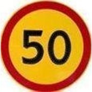 Знак дорожный светодиодный 3.24.1 Ограничение скорости 3ТР фото