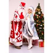 Дед Мороз и Снегурочка на корпоратив фото