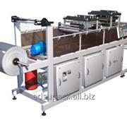 Автомат термоформовочный АТ-1304 фото
