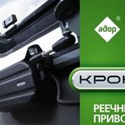 Электро привод двери для микроавтобусов АДОР (мерседес спринтер, фольксваген крафтер, пежо боксёр) фото