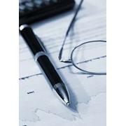 Международные стандарты финансовой отчетности (IFRS). Трансформация отчетности. фото