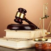 Юридические услуги представительство фото