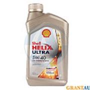 Масло моторное SHELL HELIX ULTRA 5W40 1л фото