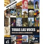 C. Chamorro, M. Martinez N. Murillo, A. Saenz Todas las voces B1 Libro del alumno + descarga mp3 + DVD фото