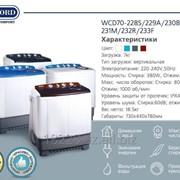 Стиральная машина WCD70-228S /229A /230B /231M /232R /233F фото