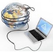 Услуги по рекламе в сети интернет фото