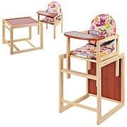 Деревянный стульчик для кормления трансформер стул+стол. фото