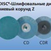 Шлифовальные диски COMBIDISC Циркониевый корунд Z фото